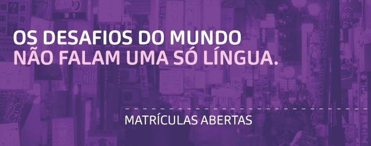 Conheça os cursos do Unilínguas!